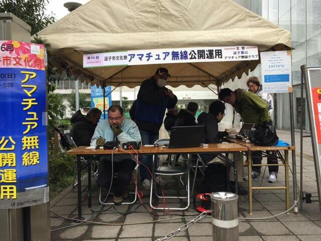 f:id:t1000zawa:20161030185838j:image