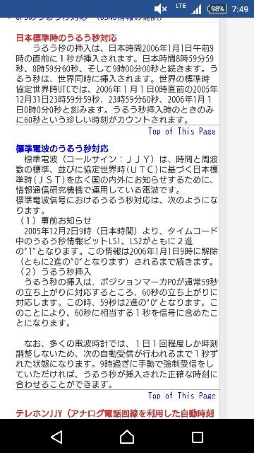 f:id:t1000zawa:20161205075501j:image