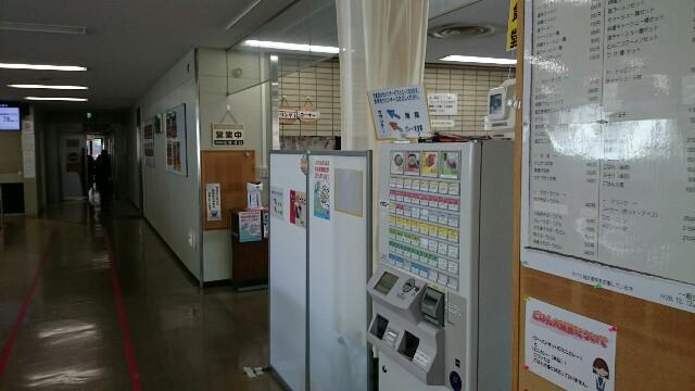 f:id:t1000zawa:20170131232421j:image