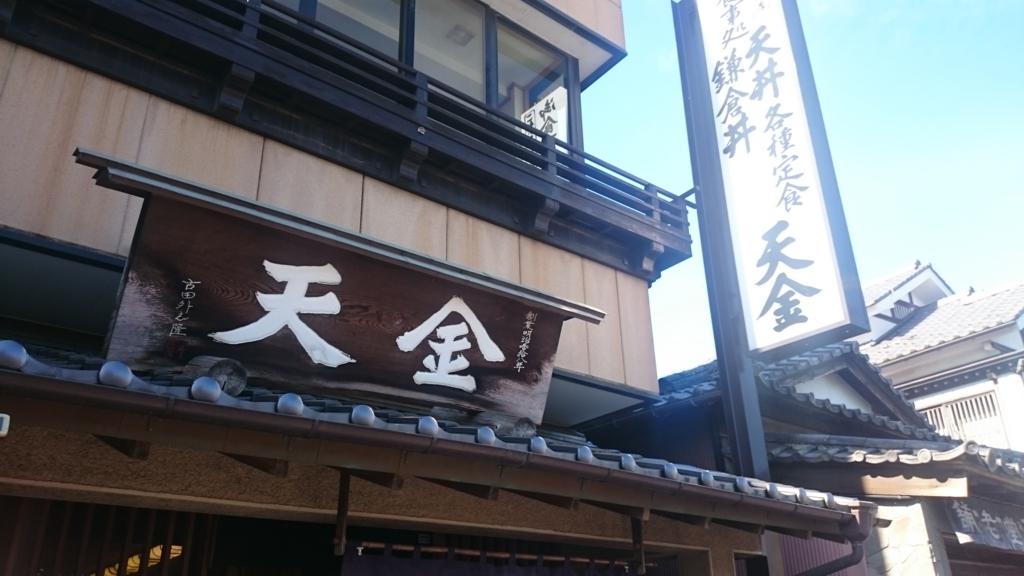 f:id:t1000zawa:20170219133826j:plain