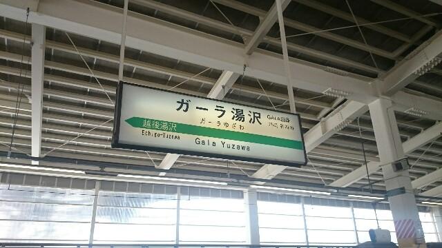 f:id:t1000zawa:20170305184857j:image