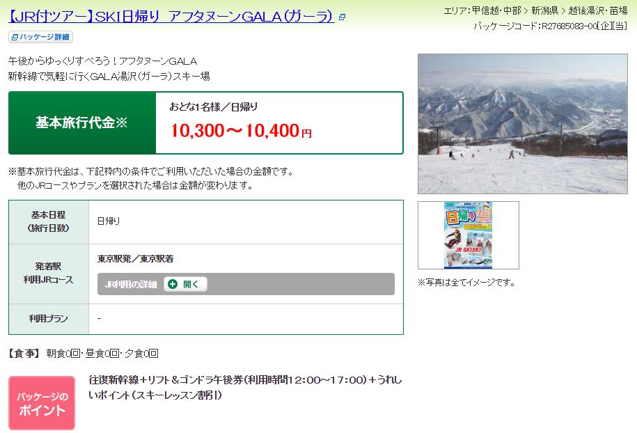 f:id:t1000zawa:20170305221840p:plain