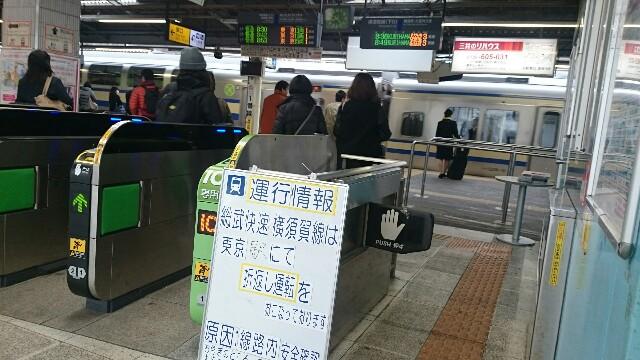 f:id:t1000zawa:20170306234640j:image