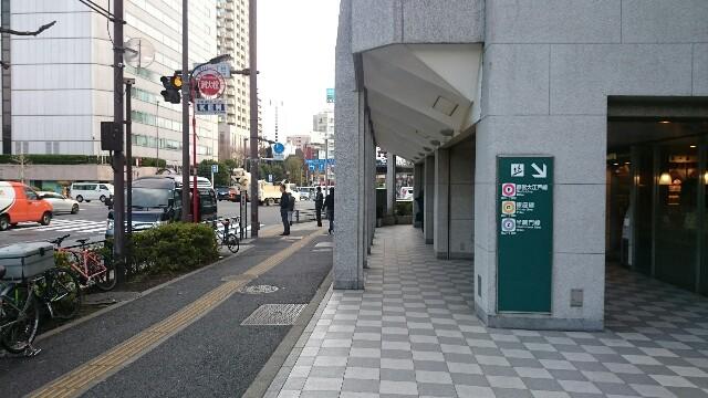 f:id:t1000zawa:20170312192728j:image