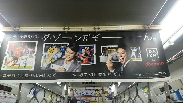 f:id:t1000zawa:20170316082405j:image