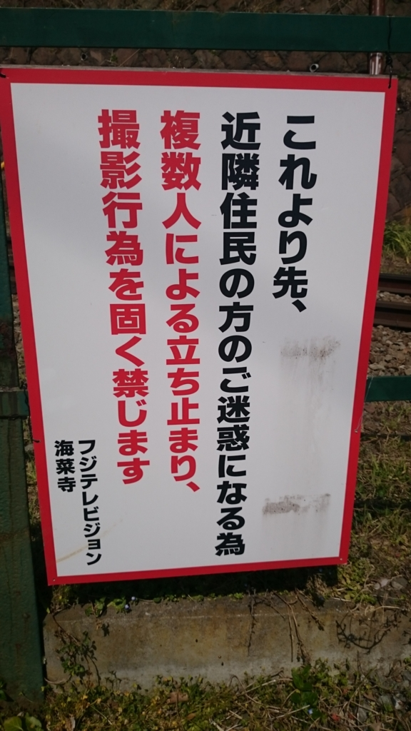 f:id:t1000zawa:20170320104559j:plain