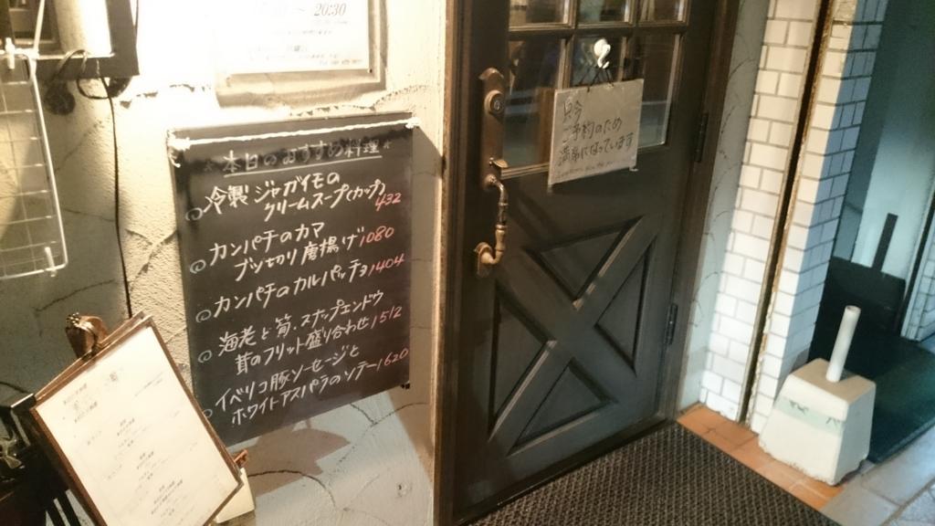 f:id:t1000zawa:20170429185708j:plain