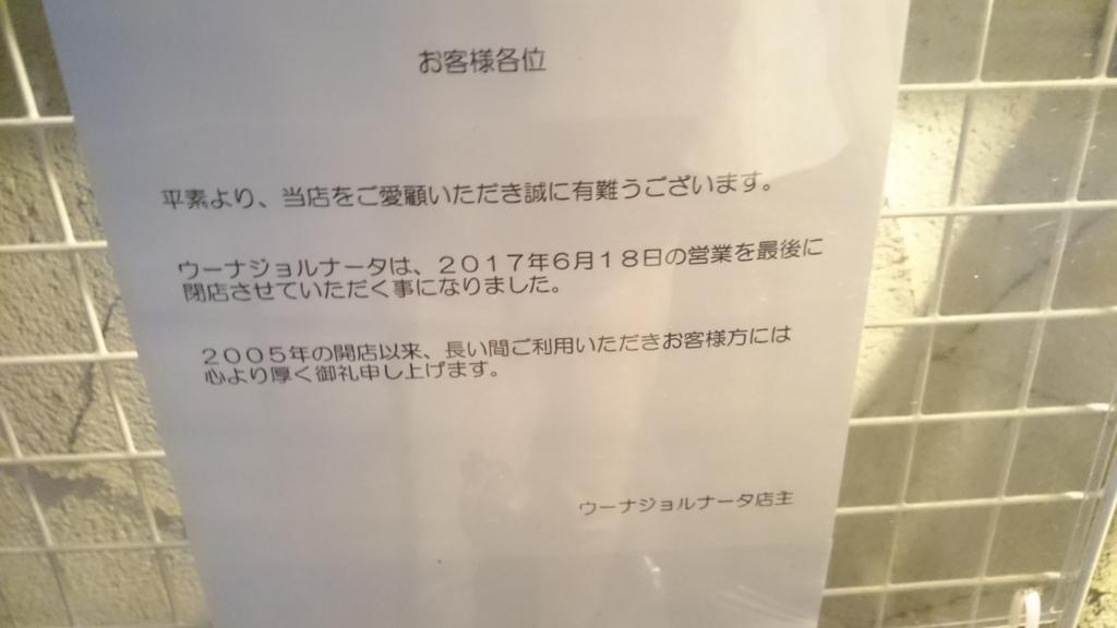 f:id:t1000zawa:20170429185724j:plain