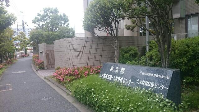 f:id:t1000zawa:20170525084545j:image