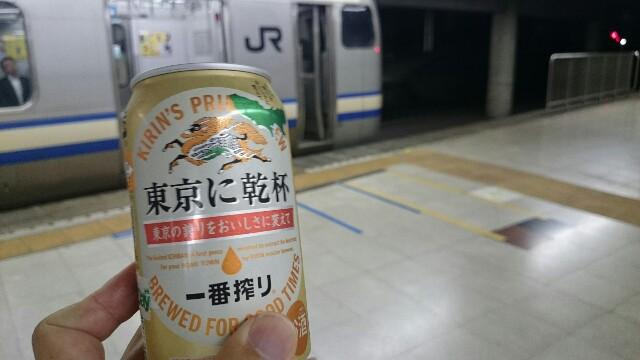 f:id:t1000zawa:20170630212937j:image