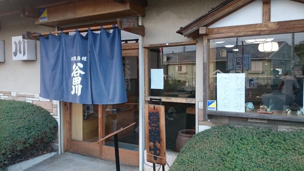 f:id:t1000zawa:20170812173338j:plain