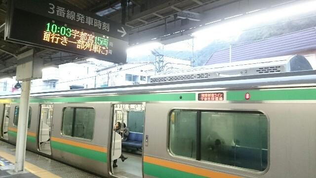 f:id:t1000zawa:20171123103307j:image
