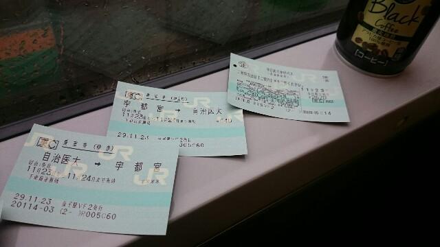 f:id:t1000zawa:20171123103326j:image