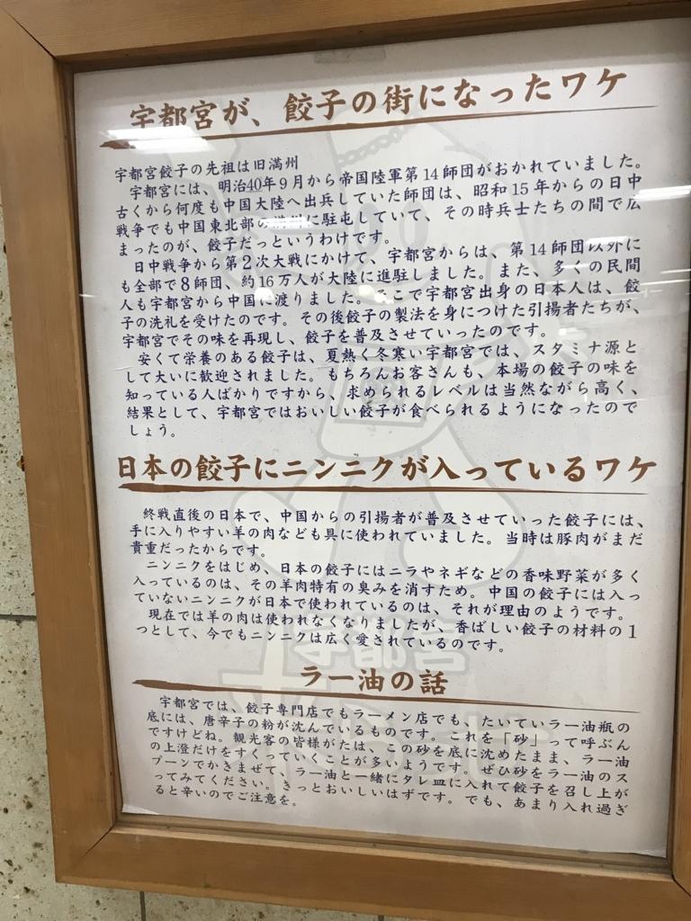 f:id:t1000zawa:20171123171129j:plain