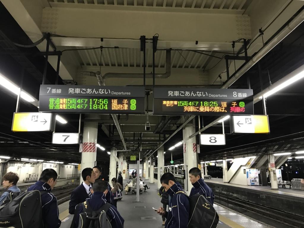 f:id:t1000zawa:20171123174526j:plain