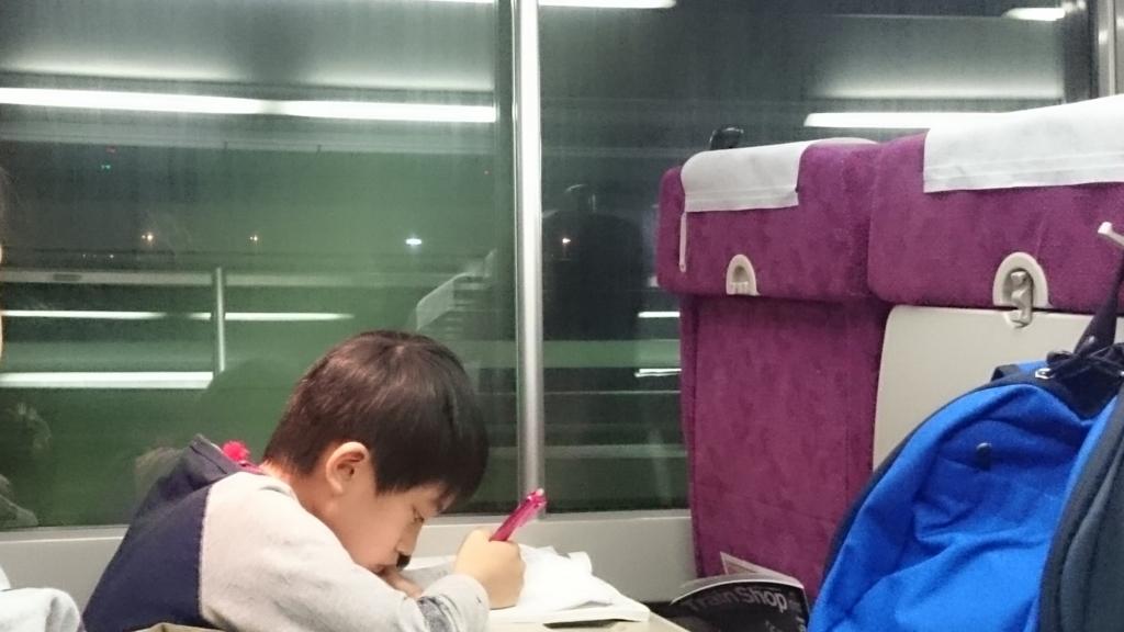 f:id:t1000zawa:20171123192617j:plain
