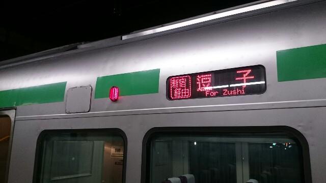 f:id:t1000zawa:20171124091426j:image