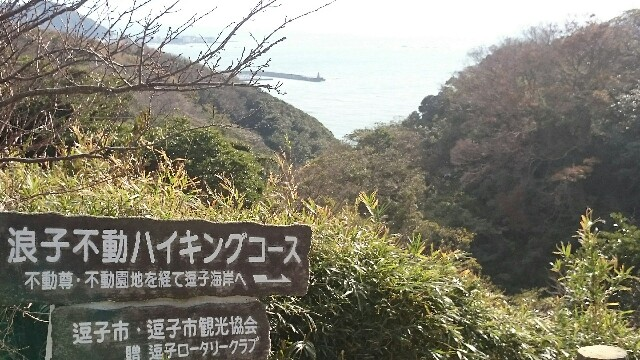 f:id:t1000zawa:20171126134932j:image