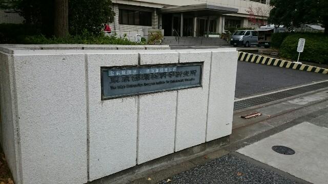 f:id:t1000zawa:20171130091305j:image
