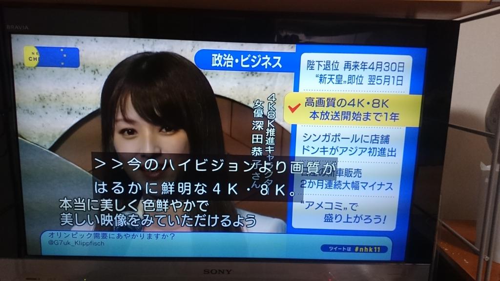 f:id:t1000zawa:20171201232458j:plain