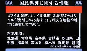 f:id:t1000zawa:20171219184605j:plain