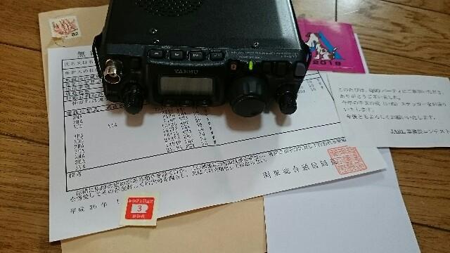 f:id:t1000zawa:20180129083252j:image