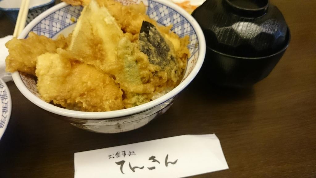 f:id:t1000zawa:20180204132912j:plain