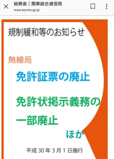 f:id:t1000zawa:20180209081856j:image