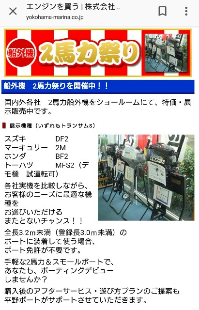 f:id:t1000zawa:20180227223708j:image