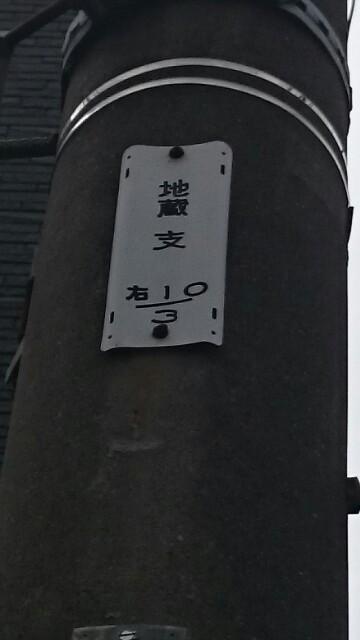 f:id:t1000zawa:20180427224344j:image
