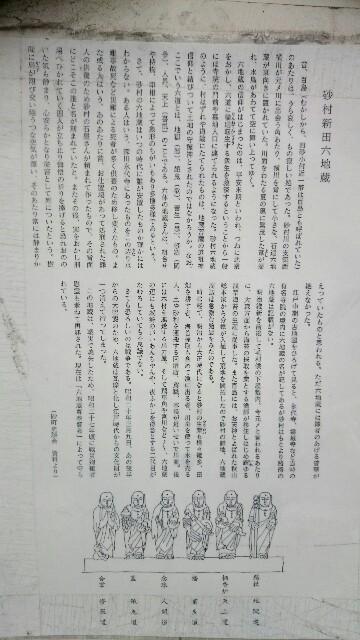 f:id:t1000zawa:20180427224839j:image