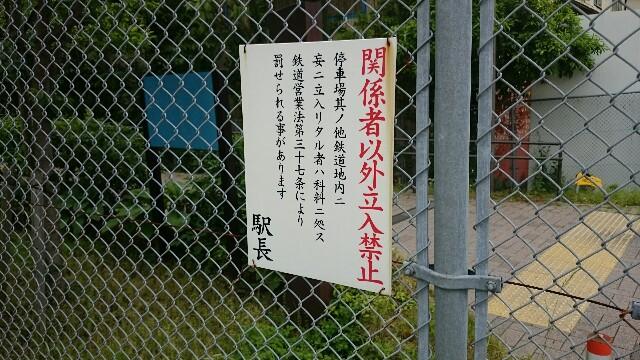 f:id:t1000zawa:20180427230524j:image