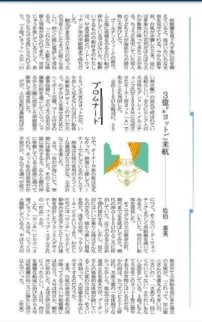 f:id:t1000zawa:20180531004217j:image