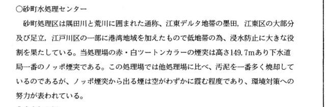 f:id:t1000zawa:20180606083557j:image