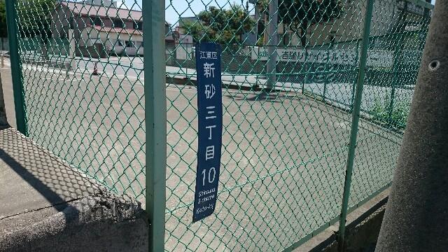 f:id:t1000zawa:20180606091144j:image