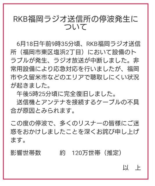 f:id:t1000zawa:20180618213228j:plain