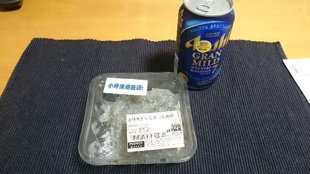 f:id:t1000zawa:20180622084513j:image