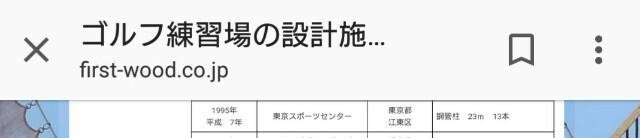 f:id:t1000zawa:20180626083431j:image