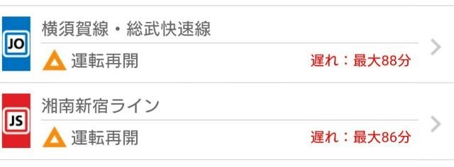 f:id:t1000zawa:20180705210602j:image