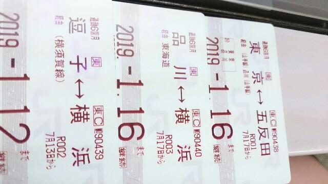 f:id:t1000zawa:20180710232348j:image