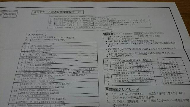f:id:t1000zawa:20180717093752j:image