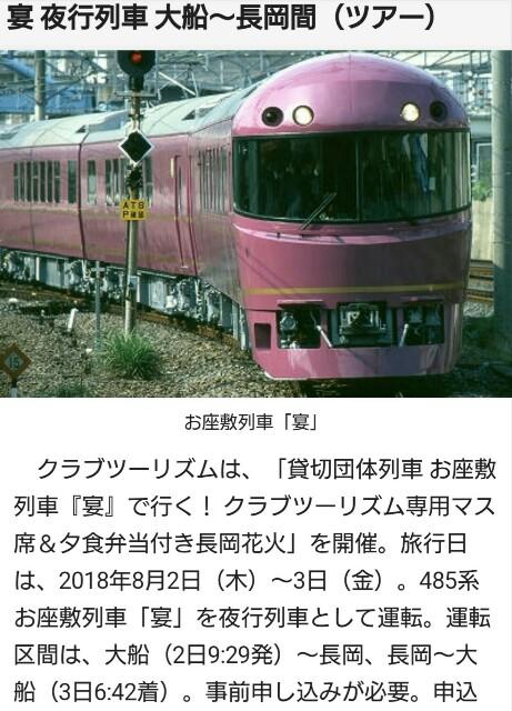 f:id:t1000zawa:20180802083309j:image