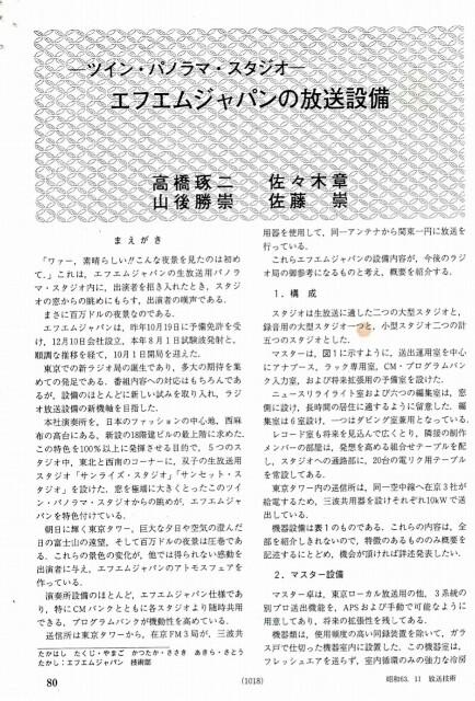 f:id:t1000zawa:20180809094201j:image