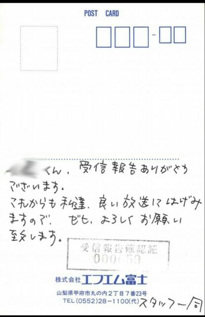 f:id:t1000zawa:20180810002228j:image