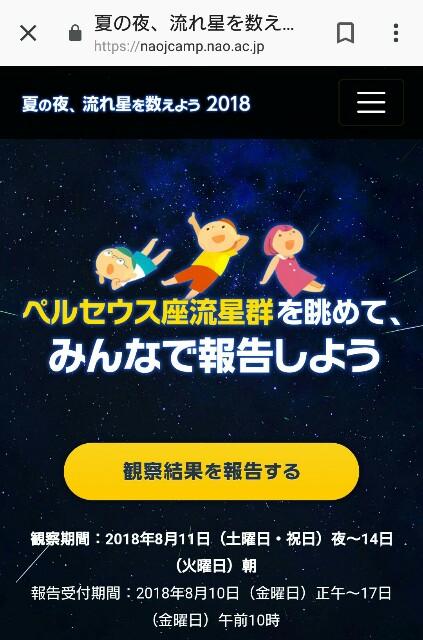 f:id:t1000zawa:20180814070355j:image