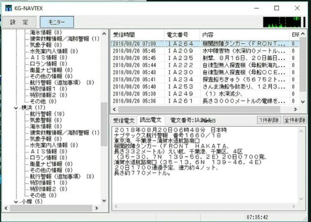 f:id:t1000zawa:20180820114244j:image