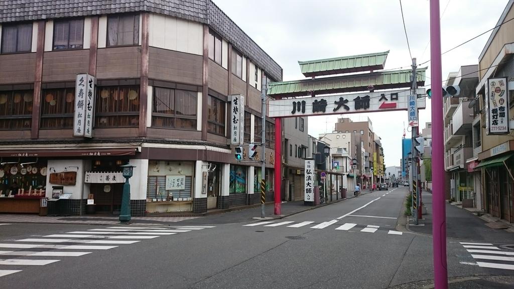 f:id:t1000zawa:20180901130649j:plain