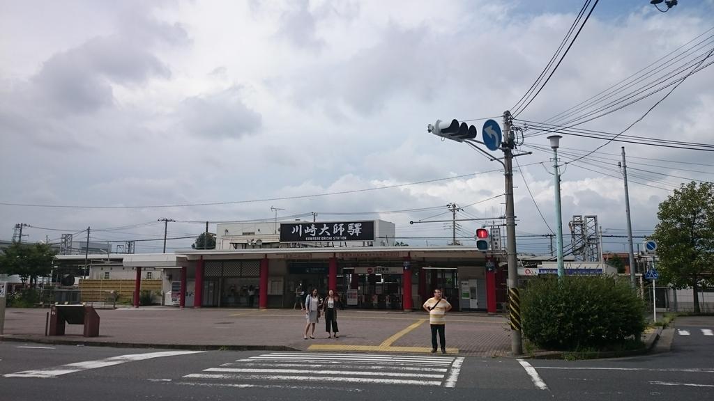 f:id:t1000zawa:20180901133356j:plain