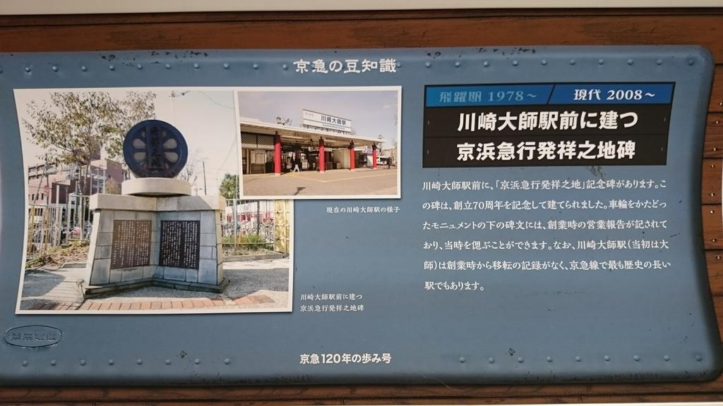 f:id:t1000zawa:20180901134328j:plain