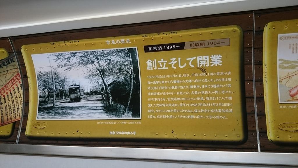 f:id:t1000zawa:20180901134709j:plain